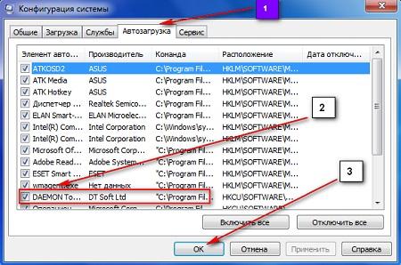 Nastroika_sistemy