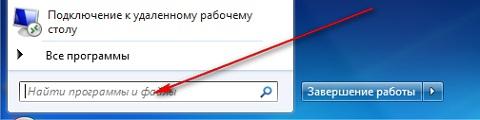 Nastroika_sistemy1