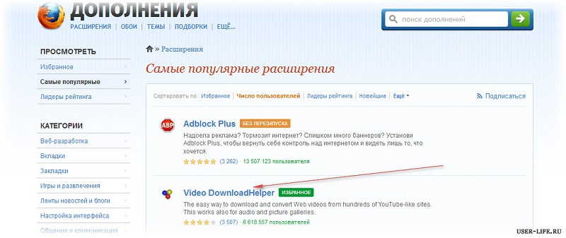 Ustanovka-Video-DownloadHelper