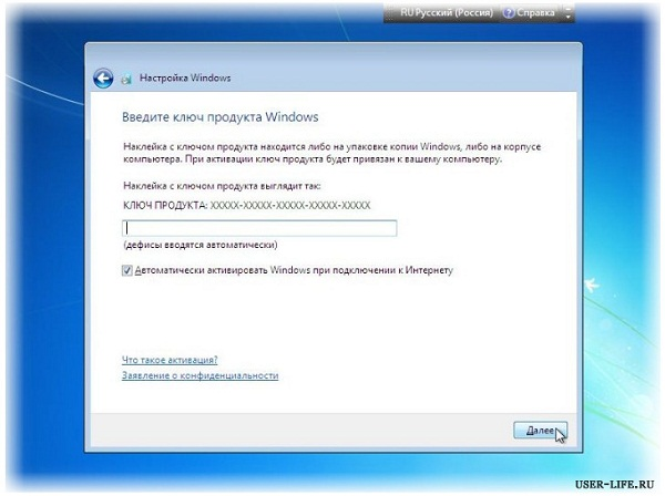Vvodim-seriinyi-nomer-Windows-7