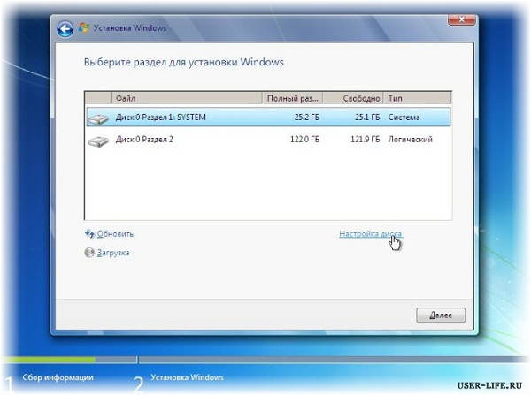 Vybiraem-razdel-ustanovki-Windows-7