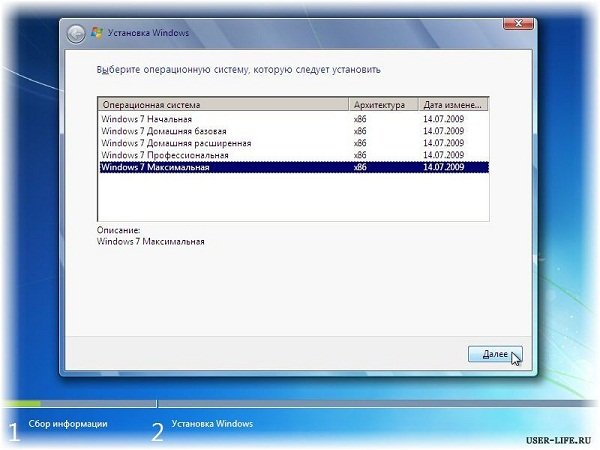 Vybiraem-versiyu-Windows-7