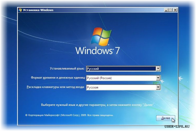 okno-ustanovki-Windows-7.jpg