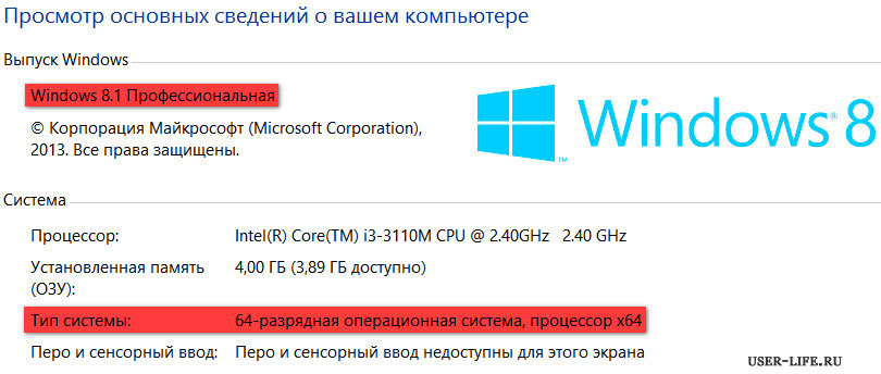 uznat-versiyu-operatsionnoy-sistemy-Windows