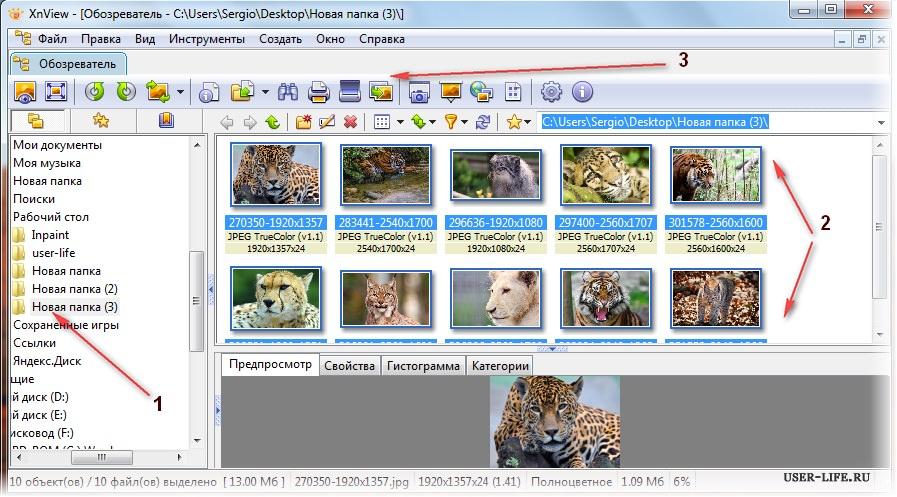 как изменить размер фотографии jpg на компьютере