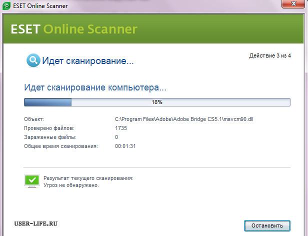 ESET-Free-Online-Scanner