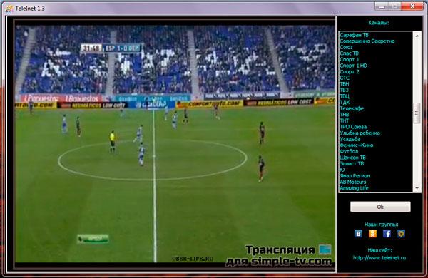 TeleInet