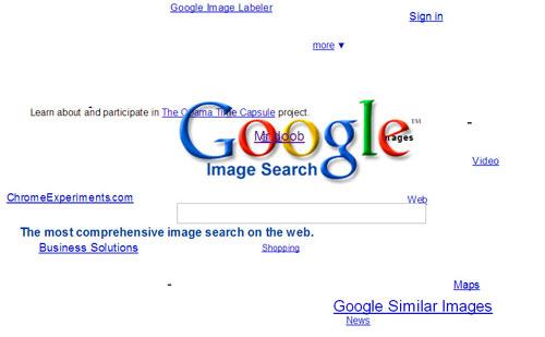 googol-sfera