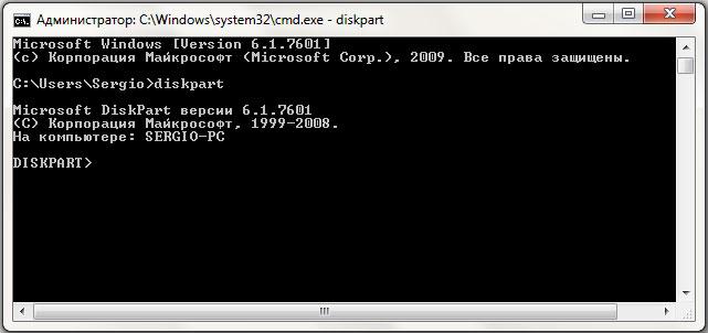 Vvodim-komandu-DiskPart