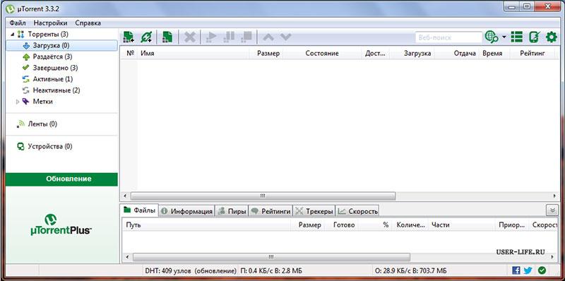 Otklyucheniye-reklamy-v-mTorrent-3