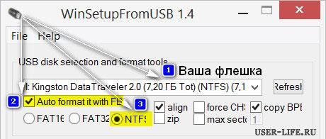 Как сделать загрузочную флешку с Windows 7 и Windows 8