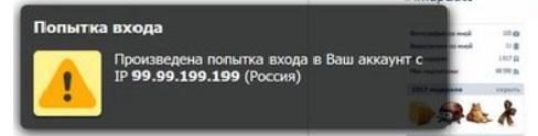 vsplyvayushch-opoveshcheniye