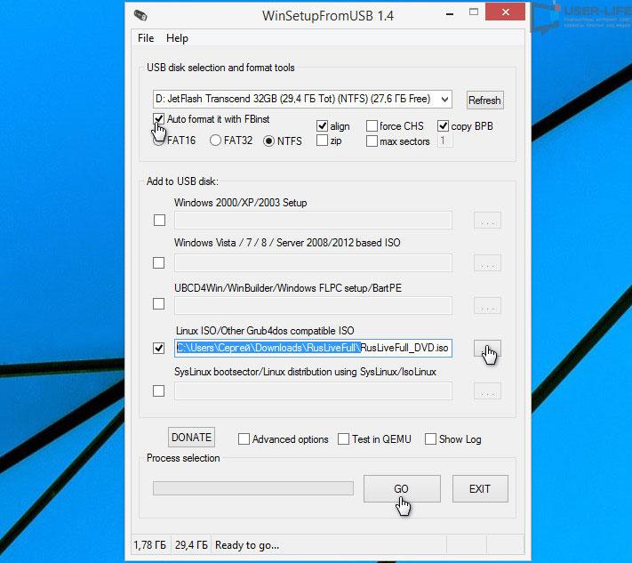 zapis-MultiBoot-USB