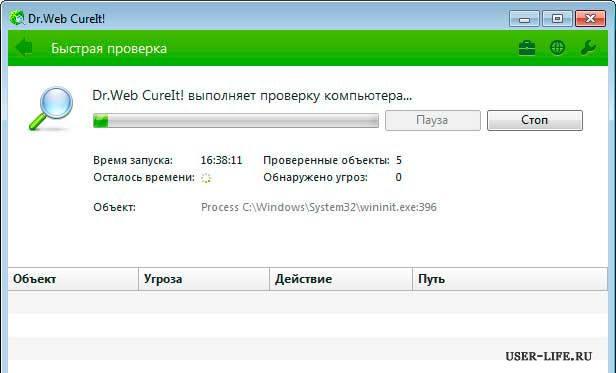 Dr.Web-CureIt