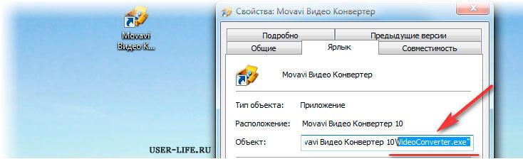 zakryt-protsess-programmy