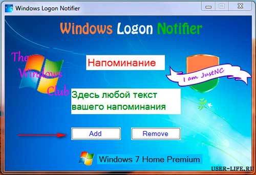 Windows-Logon-Notifier