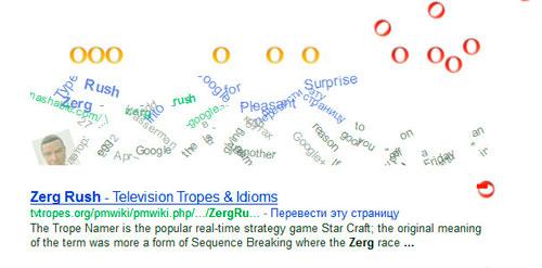 Zerg-Rush-в-поиске-Google