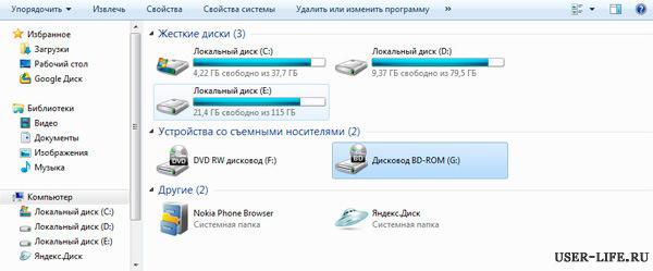 Windows-provodnik