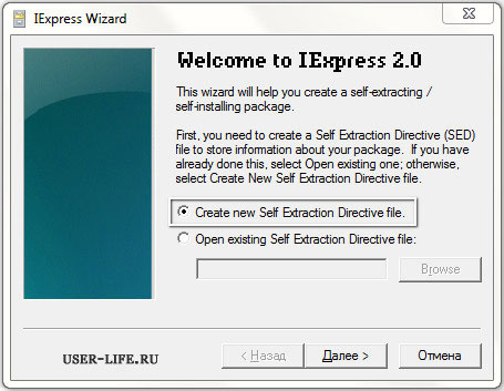 Create-new-Self-Extraction-Directive-file