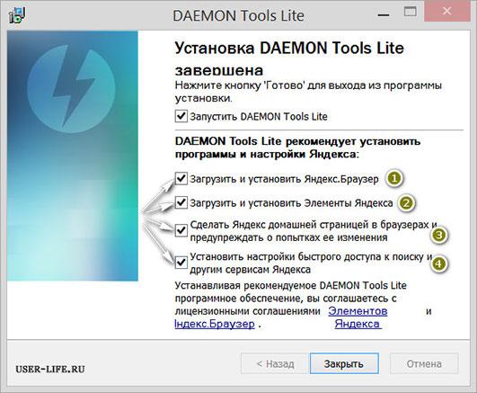 ustanovka-Daemon-Tools