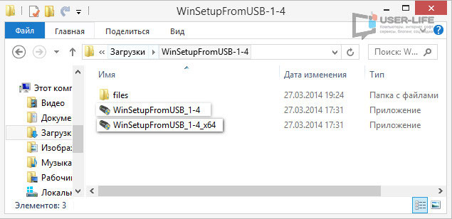 versiya-WinSetupFromUSB