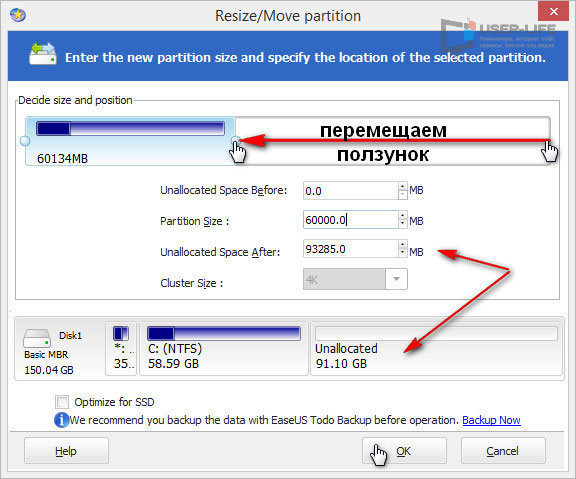 Resize-Move-Partition