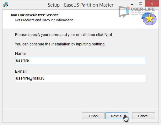 setup-partition-master-5
