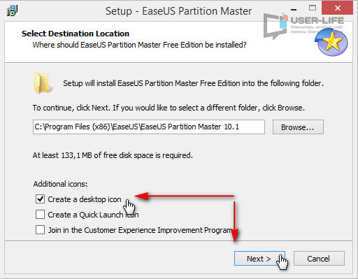 setup-partition-master