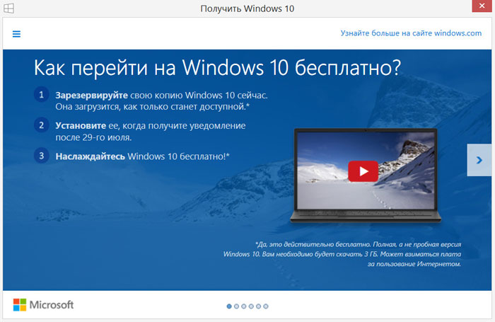 Get-Windows