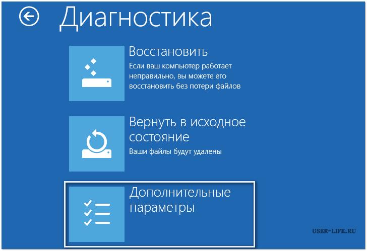 Shift-Restart-2
